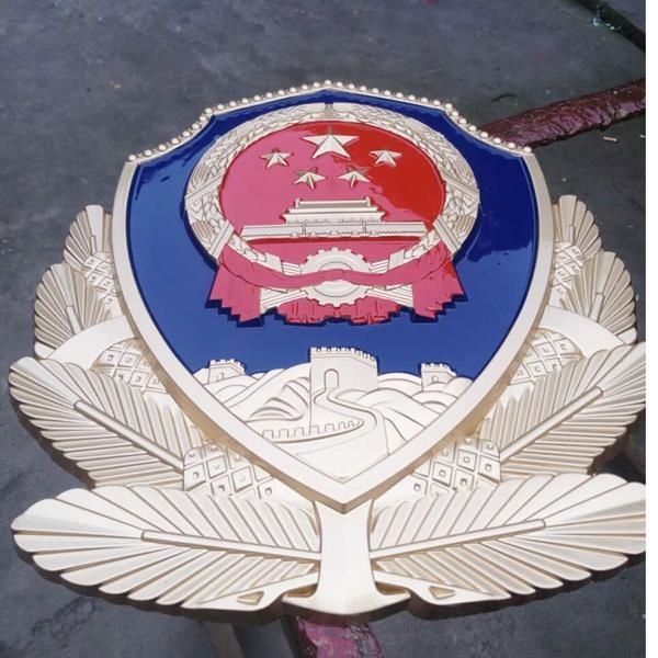 大型公安警徽制作