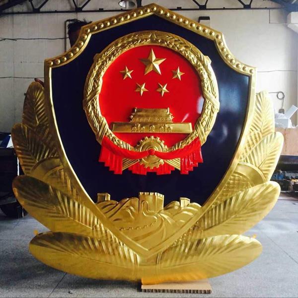 大型警察局挂徽