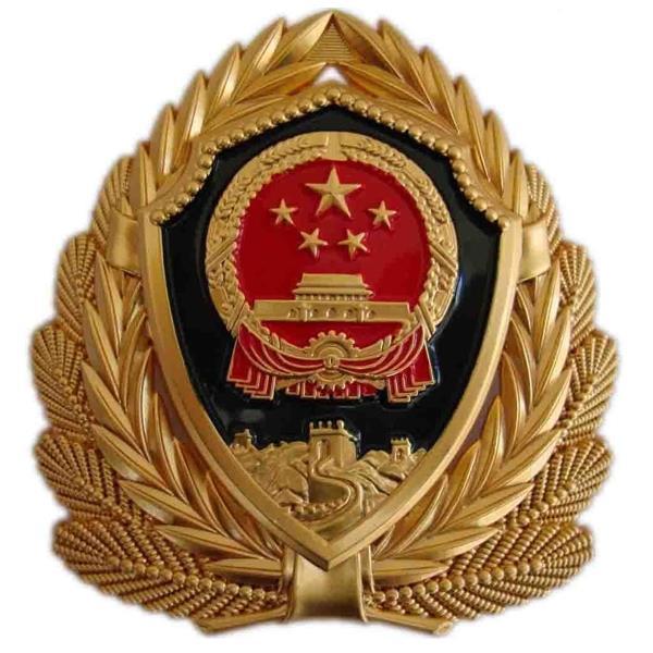 武警警徽定制